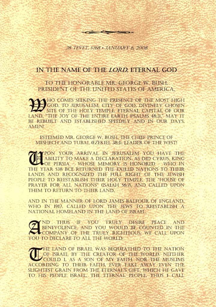 Bush Scroll page 1